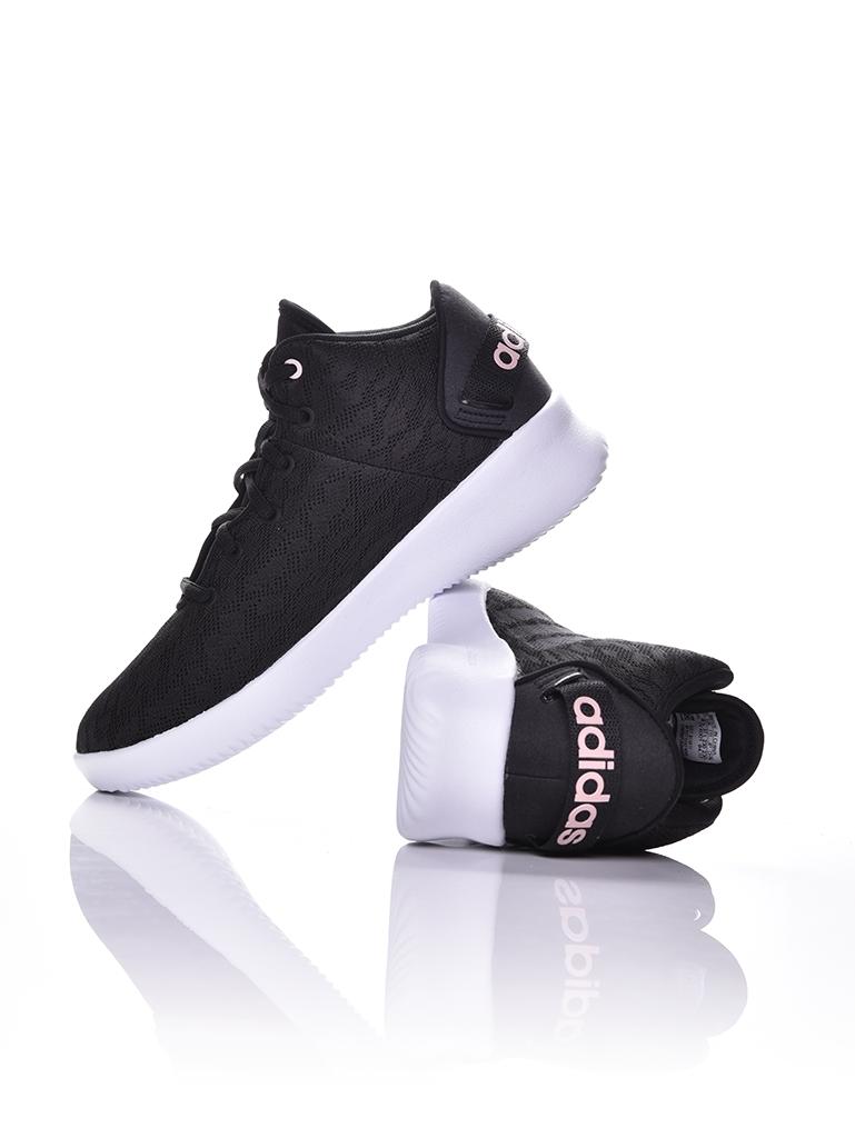 1332ddbc2c Adidas Superstar és Utcai cipő: Adidas NEO CF REFRESH MID W